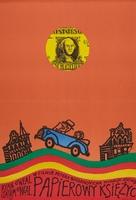 Paper Moon - Polish Movie Poster (xs thumbnail)