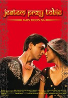 Main Hoon Na - Polish Movie Poster (xs thumbnail)