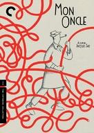 Mon oncle - DVD cover (xs thumbnail)