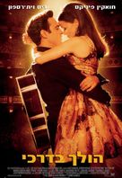 Walk the Line - Theatrical movie poster (xs thumbnail)