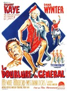 On the Double - French Movie Poster (xs thumbnail)