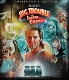 Big Trouble In Little China - Blu-Ray movie cover (xs thumbnail)