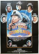 Silent Movie - Swedish Movie Poster (xs thumbnail)