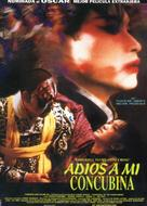 Ba wang bie ji - Spanish Movie Poster (xs thumbnail)