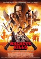 Machete Kills - German Movie Poster (xs thumbnail)