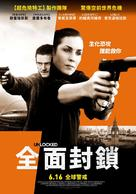 Unlocked - Chinese Movie Poster (xs thumbnail)