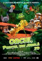 Ribbit - Romanian Movie Poster (xs thumbnail)