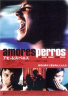 Amores Perros - Japanese Movie Poster (xs thumbnail)