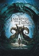 El laberinto del fauno - Argentinian Movie Poster (xs thumbnail)