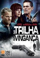 Pusher - Brazilian Movie Cover (xs thumbnail)