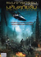 Cold Fusion - Thai Movie Cover (xs thumbnail)