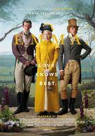 Emma - Dutch Movie Poster (xs thumbnail)