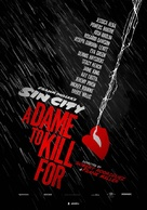 Sin City: A Dame to Kill For - Dutch Movie Poster (xs thumbnail)
