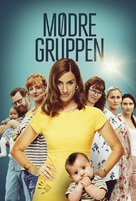 Mødregruppen - Danish Movie Cover (xs thumbnail)