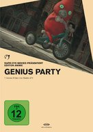 Genius Party - German DVD cover (xs thumbnail)