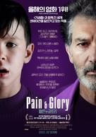 Dolor y gloria - South Korean Movie Poster (xs thumbnail)