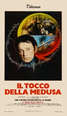 The Medusa Touch - Italian Movie Poster (xs thumbnail)