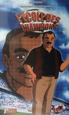 """Moero! Top Striker"" - French VHS movie cover (xs thumbnail)"