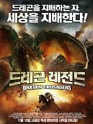 Dragon Crusaders - South Korean Movie Poster (xs thumbnail)