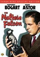 The Maltese Falcon - DVD movie cover (xs thumbnail)
