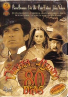 """Around the World in 80 Days"" - Spanish Movie Cover (xs thumbnail)"