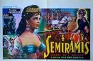 Io Semiramide - Belgian Movie Poster (xs thumbnail)