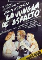 The Asphalt Jungle - Spanish Re-release movie poster (xs thumbnail)