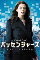 Passengers - Japanese Movie Cover (xs thumbnail)