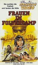 Da she - German VHS cover (xs thumbnail)