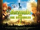 Arthur et les Minimoys - British Movie Poster (xs thumbnail)
