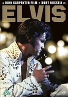 Elvis - British DVD cover (xs thumbnail)