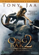 Ong bak 2 - Movie Cover (xs thumbnail)