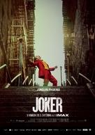 Joker - Slovak Movie Poster (xs thumbnail)