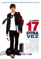 17 Again - Spanish Movie Poster (xs thumbnail)