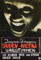 Vargtimmen - Finnish Movie Poster (xs thumbnail)