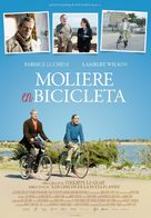 Alceste à bicyclette - Spanish Movie Poster (xs thumbnail)