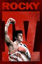 Rocky IV - Movie Cover (xs thumbnail)