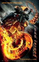 Ghost Rider: Spirit of Vengeance - Thai Movie Poster (xs thumbnail)