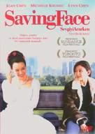 Saving Face - Turkish poster (xs thumbnail)