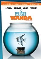 A Fish Called Wanda - Spanish DVD movie cover (xs thumbnail)