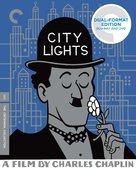 City Lights - Blu-Ray movie cover (xs thumbnail)