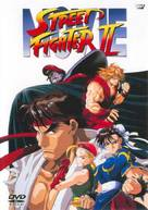 Street Fighter II Movie - Japanese DVD cover (xs thumbnail)