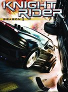 """Knight Rider"" - DVD movie cover (xs thumbnail)"