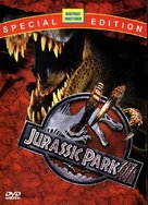 Jurassic Park III - French Movie Cover (xs thumbnail)