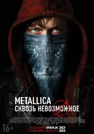 Metallica Through the Never - Russian Movie Poster (xs thumbnail)