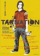 Tarnation - Japanese Movie Poster (xs thumbnail)