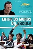 Entre les murs - Brazilian Movie Poster (xs thumbnail)