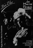 Die ehe der Maria Braun - German Movie Poster (xs thumbnail)