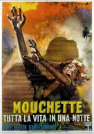 Mouchette - Italian Movie Poster (xs thumbnail)