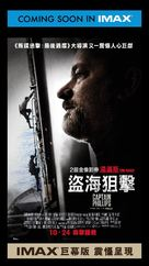 Captain Phillips - Hong Kong Movie Poster (xs thumbnail)